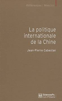 Politique internationale de la Chine, La