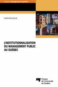 Institutionnalisation du management public au Québec