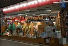 Librairie JASMIN